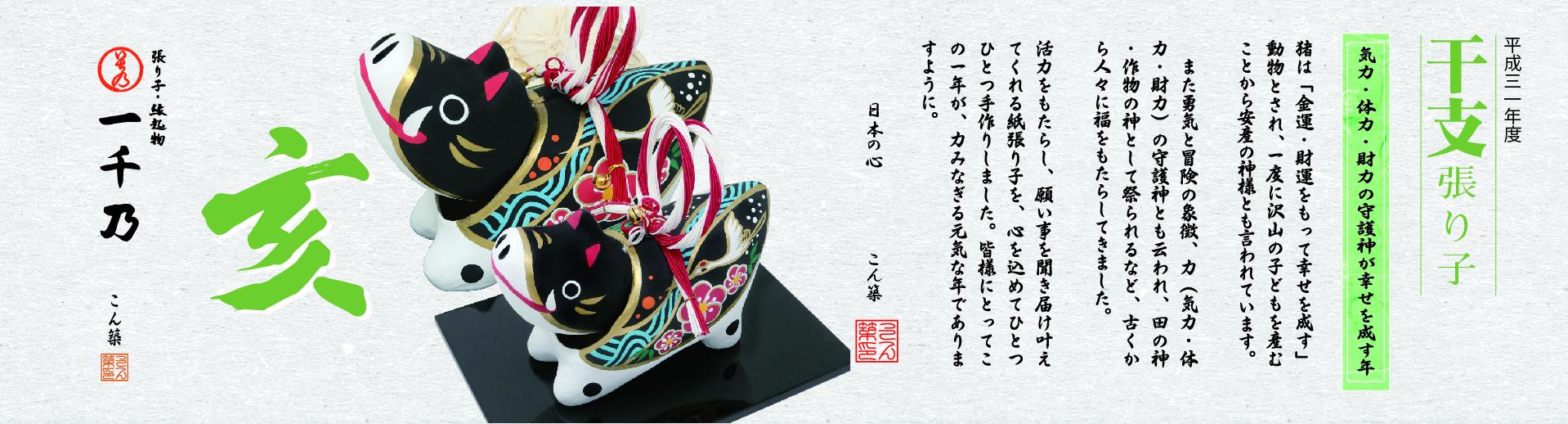 http://www.ichino.co.jp/